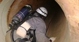 Espaço confinado / Supervisores de Entrada  (NR-33)